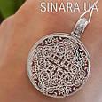 Роскошный серебряный кулон Звезда Эрцгамма диам. 25мм, фото 7