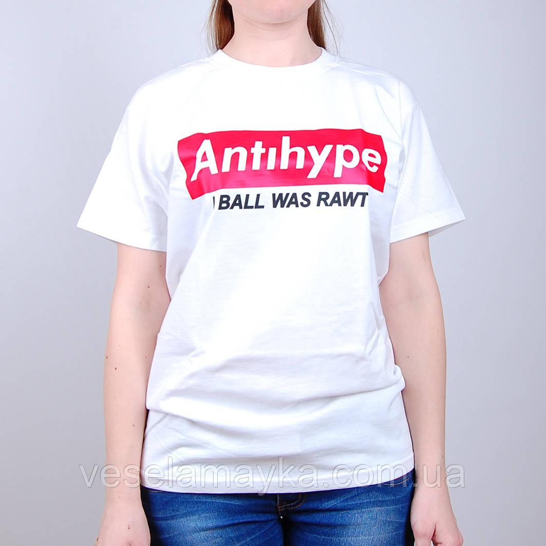 """Футболка """"Antihype"""", размер S"""
