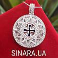 Роскошный серебряный кулон Звезда Эрцгамма диам. 25мм, фото 5