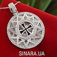 Роскошный серебряный кулон Звезда Эрцгамма диам. 25мм, фото 4