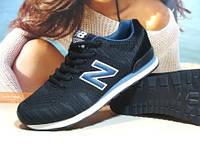 Кроссовки мужские New Balance 574 репликачерно-синие 41 р., фото 1