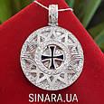 Роскошный серебряный кулон Звезда Эрцгамма диам. 25мм, фото 2