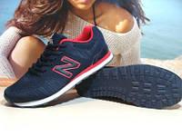 Мужcкие кроссовки New Balance 574 репликасине-красные 45 р., фото 1
