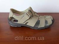Туфли мужские летние ( код 230 бежевые )