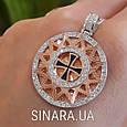 Роскошный серебряный кулон Звезда Эрцгамма с позолотой диам. 25мм, фото 6