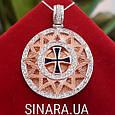 Роскошный серебряный кулон Звезда Эрцгамма с позолотой диам. 25мм, фото 5