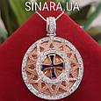 Роскошный серебряный кулон Звезда Эрцгамма с позолотой диам. 25мм, фото 3