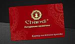 Условия бонусной программы Chandi