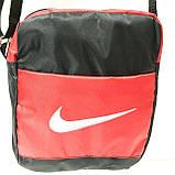 Текстильні барсетки Nike плащівка (блакитний)19*23, фото 3