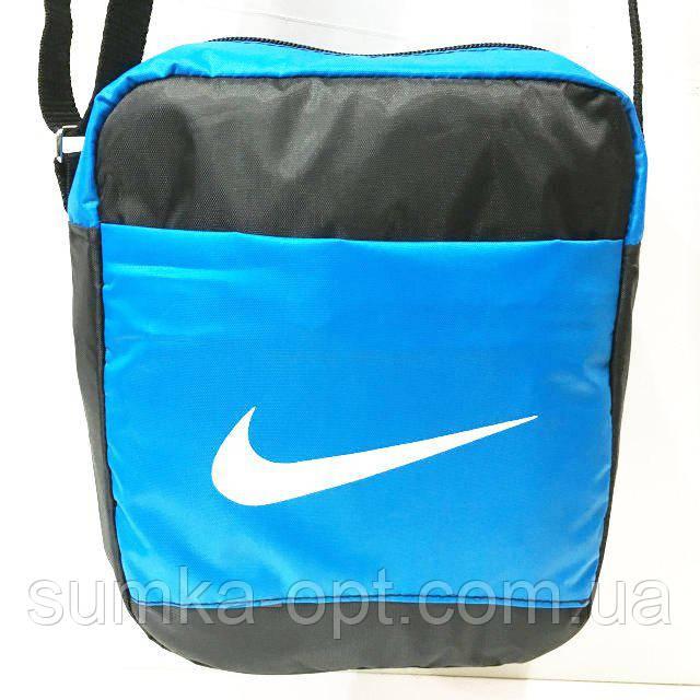 Текстильні барсетки Nike плащівка (блакитний)19*23