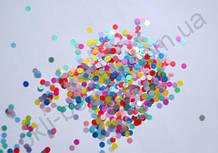 Кружочки - разноцветные №13 ( 3 мм)