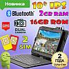 Планшет Игровой  Samsung Galaxy Tab KT107 10.1 2/16GB ROM 3G + Чехол Клавиатура