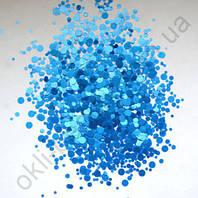 Кружочки для дизайна ногтей №8 (темно-голубые )
