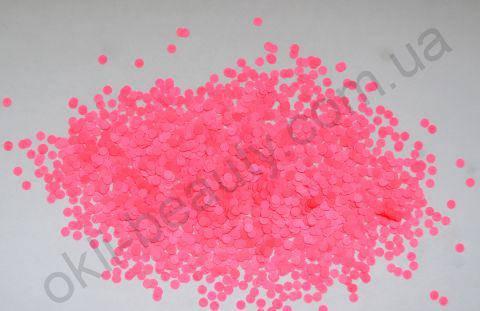 Кружочки для дизайна ногтей №11 (неоновые розовые)
