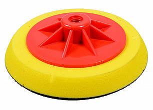 Полировочный диск 150x18 мм x M14, фото 2