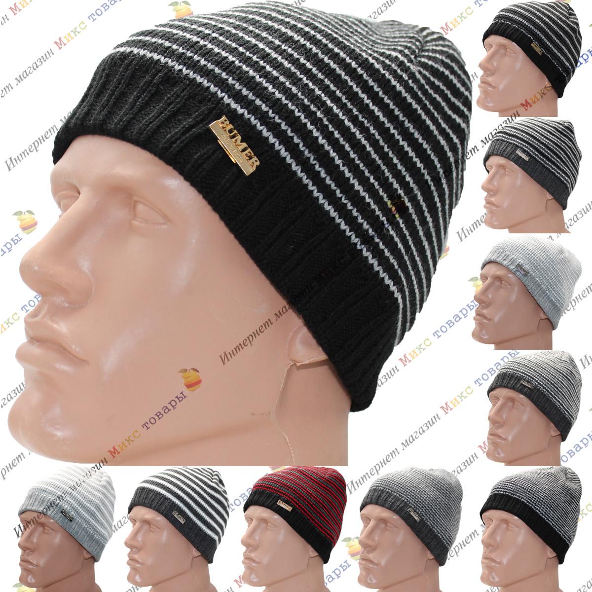 Вязаные Мужские шапки с флисом