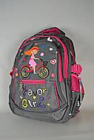 Рюкзаки школьные 6914-8