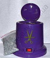 Стерилизатор кварцевый, шариковый для инструментов фиолетовый (пластиковый корпус)