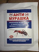 Экологически чистое средство от муравьев Анти Мурашка 10 г качество