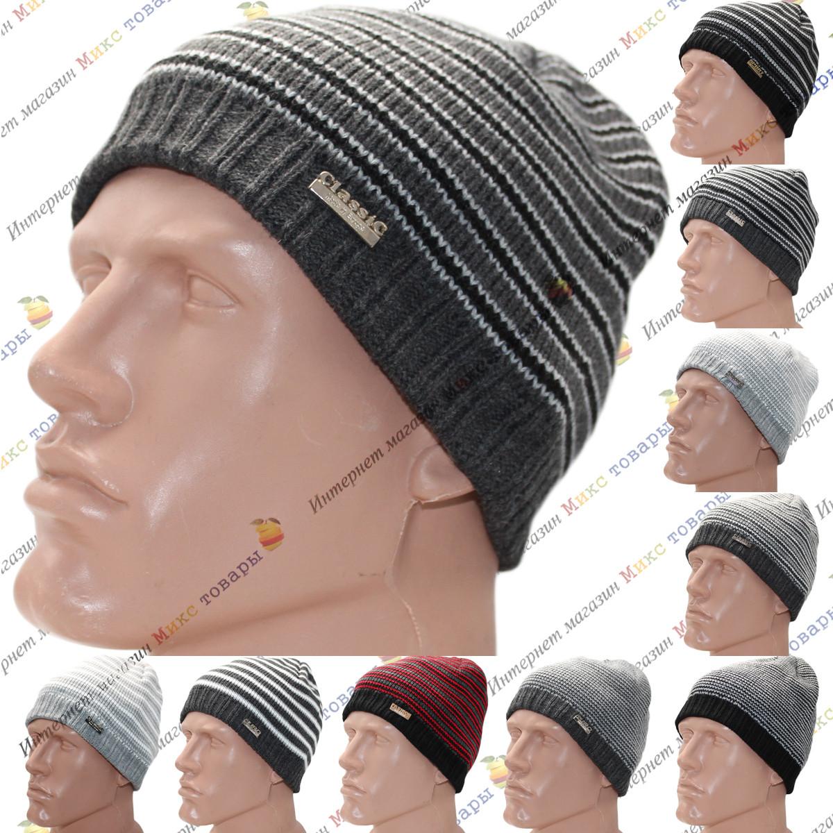 Полосатые мужские шапки с флисом