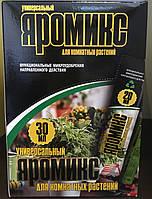 ЯроМикс для комнатных растений, 20мл
