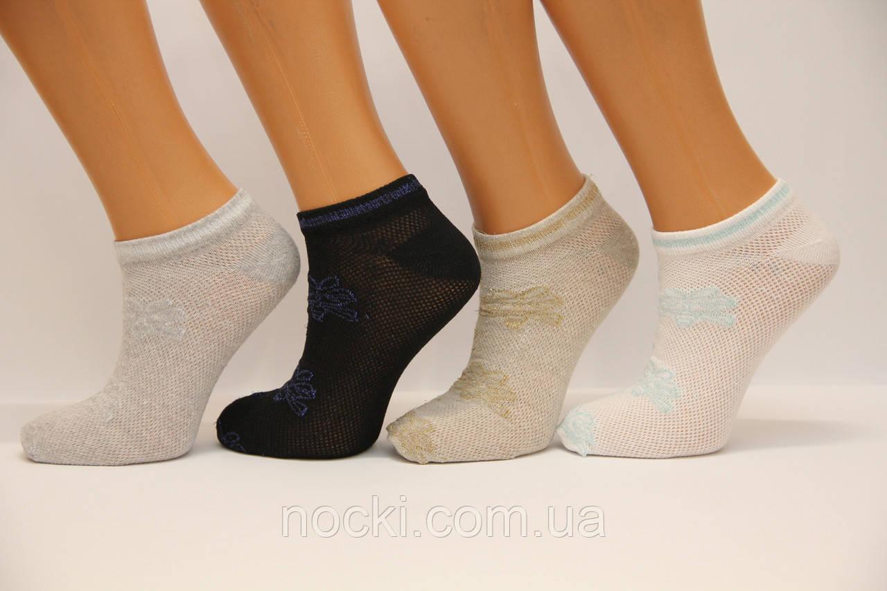 Женские носки с люрексом НЛ
