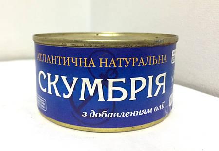 Скумбрия с добавлением масла  230г Якорь