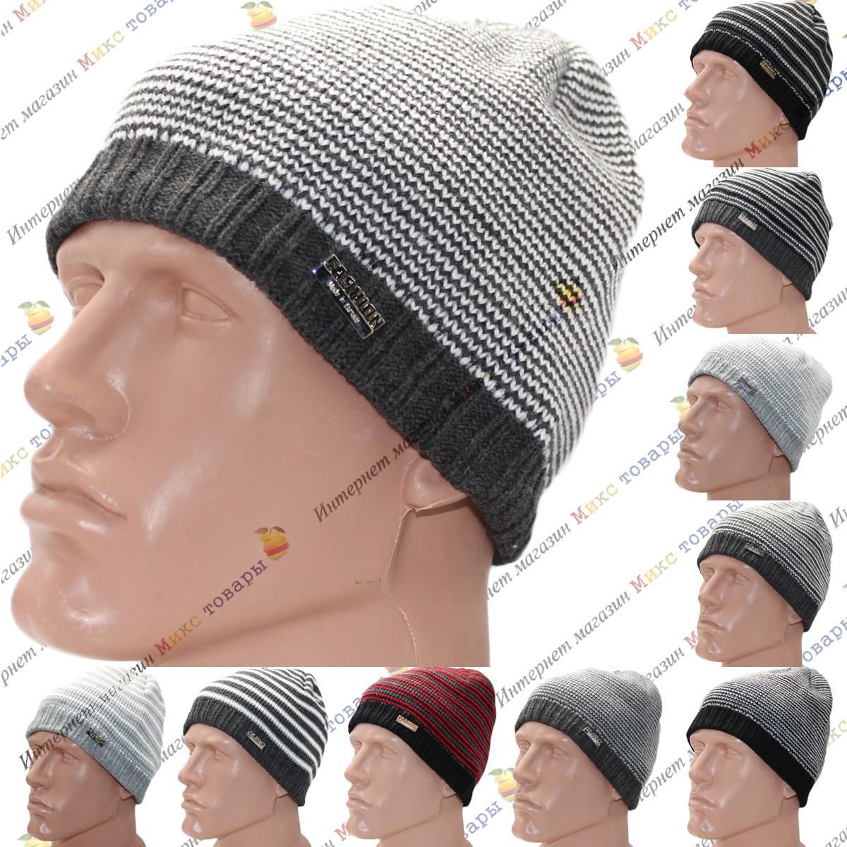 Вязаные шапки Мужские на флисе