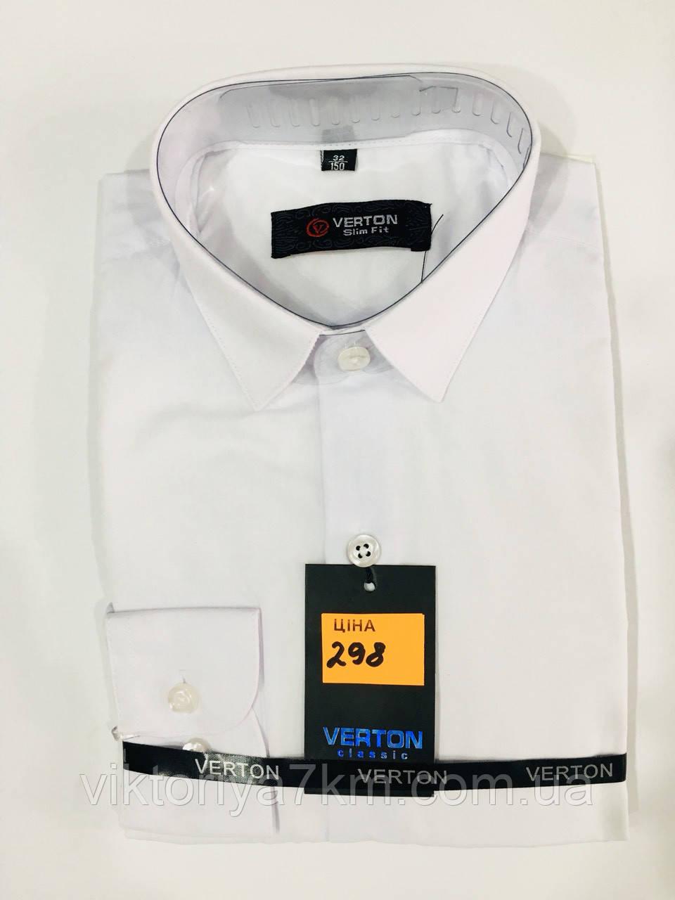 "Рубашка подростковая на мальчика (29-36р) ""Merson"" RS2-1725"