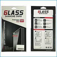 Защитное стекло для Samsung G955F Galaxy S8 Plus (0, 25 mm 2, 5D), на весь Дисплей (экран), без упаковки, без салфеток