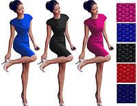 Платье женское стройняшка красное синее черное