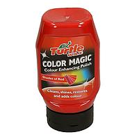 Цветной полироль  (светло-красная ) TURTLE WAX Color Magic Plus 300мл