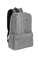 Рюкзак Daily 258 gray