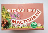Фиточай целебный при мастопатии № 20