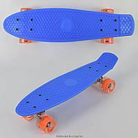 Скейт детский 0780 синий PENNY BOARD