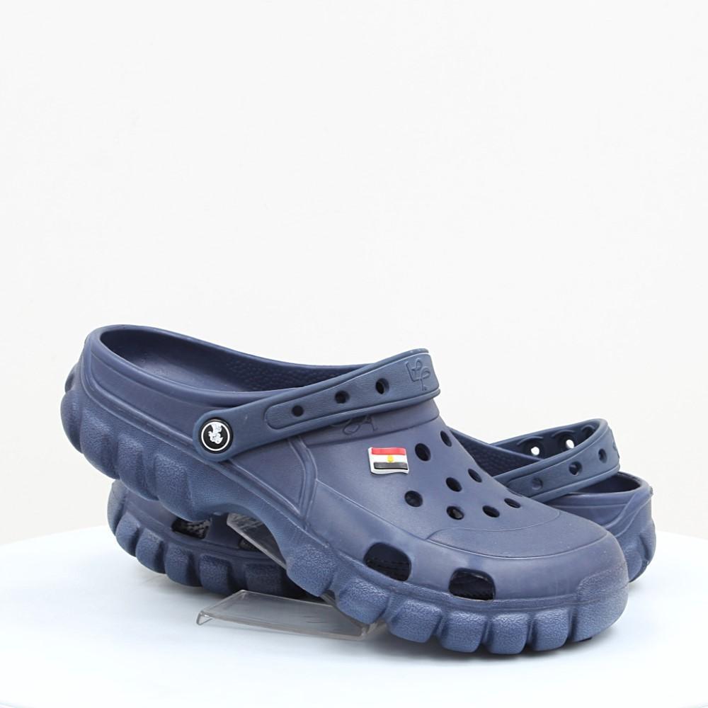 1b0c3c0c8 Мужские кроксы Jose Amorales (49508), цена 165 грн., купить в Запорожье —  Prom.ua (ID#697574744)