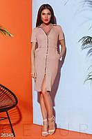 Летнее платье на змейке миди с коротким рукавом облегающее с поясом персиковое