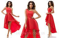 Платье одно плечо  ассиметрия вечернее выпускное коктельное длинное от производителя 42 44 46 48 50 Р