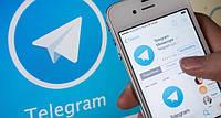 Наш канал в Telegram Messenger!