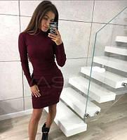 Платье футляр гольф длинный рукав 42 44 46 48 50 Р