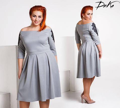 Батальное платье с открытыми плечами, фото 2