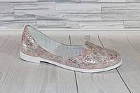 Нежные перфорированные балетки. Натуральная кожа 1812, фото 1