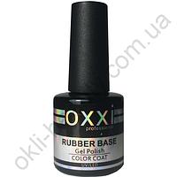 Базовое каучуковое покрытие для гель-лака OXXI Professional, 15 мл