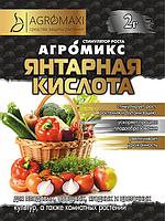 Стимулятор росту рослин Агромікс Янтарна кислота, 2 г