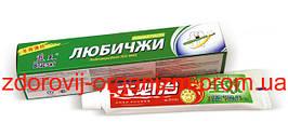 Зубная паста «Любичжи» Lubizhi