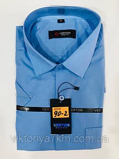 """Рубашка мужская (39-46р) """"Merson"""" RS2-1725"""