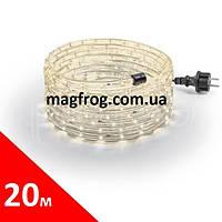 Светодиодный шнур белый 20м