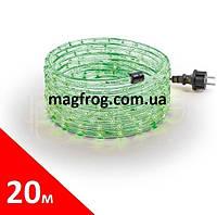 Светодиодный шнур зеленый 20м