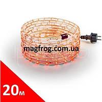 Светодиодный шнур красный 20м