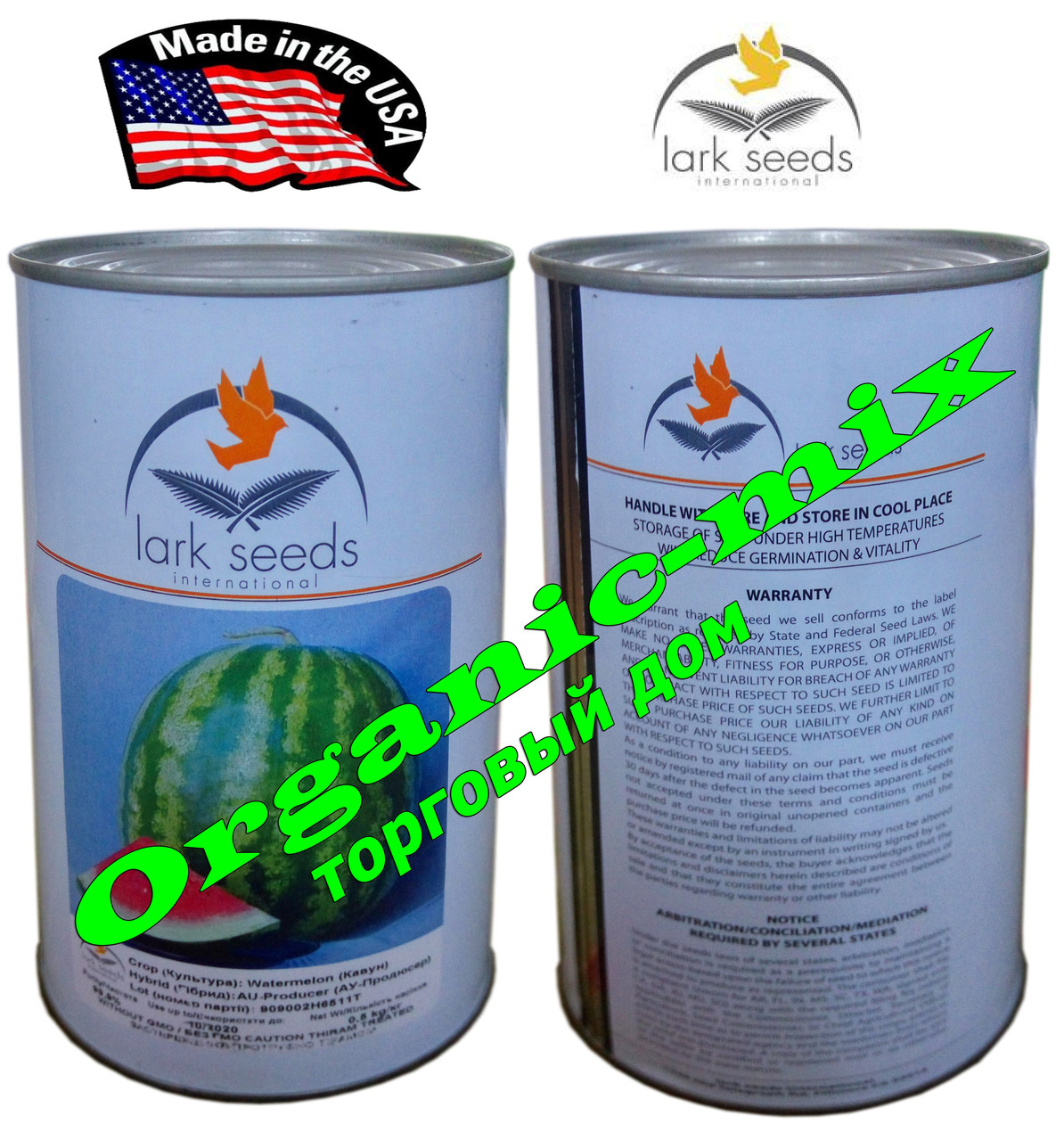АУ-ПРОДЮСЕР / AU-PRODUCER (ранний), семена арбуза, Lark Seeds (США), банка 500 грамм, ИМПОРТ 2020